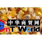 长寿之乡巴马特产 珍珠黄玉米粒 散装 营养丰富均衡