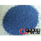 供洗衣粉群青粒子+彩色粒子+点缀物+蓝粒子+元明粉