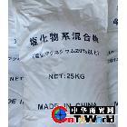 云清牌化肥防结块剂用于储存过程中会出现结块现象