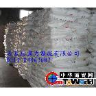 硫酸铵化肥