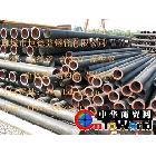45#无缝钢管90*5-8-9-10-12化肥专用