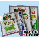 菌肥、生产肥、化肥、农药及各种农药等等包装袋塑料袋