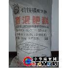 优质32-4硝铵磷