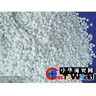 高塔肥 20-30个氮的成品半成品 化肥