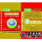肥料/化肥/复合肥/大田肥/缓释肥/控释肥/43%(18-15-10)