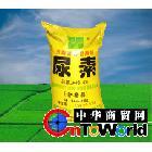 绝对优势产品 工业级尿素 质量保证 价格优势 花都地区优势化工!