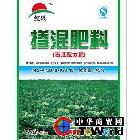 供应优质红兴 掺混肥西瓜专用 高浓度通用型掺混肥料化肥