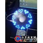 【LSE】小量批发LED创意礼品 时尚情侣礼品 USB闪字发光风扇