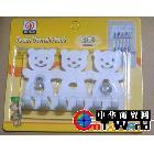 创意新奇特家居用品 笑脸牙刷架 今日特价专供