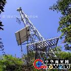 厂家直销森林防火基站监控太阳能发电系统设备