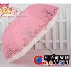 【批发特供】2012新款创意拱形晴雨伞 时尚卡通三折伞 太阳伞