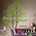 厂家批发DLX698可移PVC情侣树DIY创意墙贴