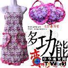 日本热销围裙、新奇特创意围裙、时尚多功能变形围裙、围裙