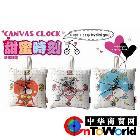 韩版帆布挂钟-甜蜜时刻 艺术时尚装饰挂钟 创意礼品批发商