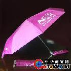 创意广告伞