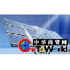 大量供应太阳能设备组件