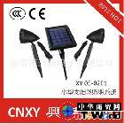 供应太阳能家用发电设备/小型太阳能发电机组