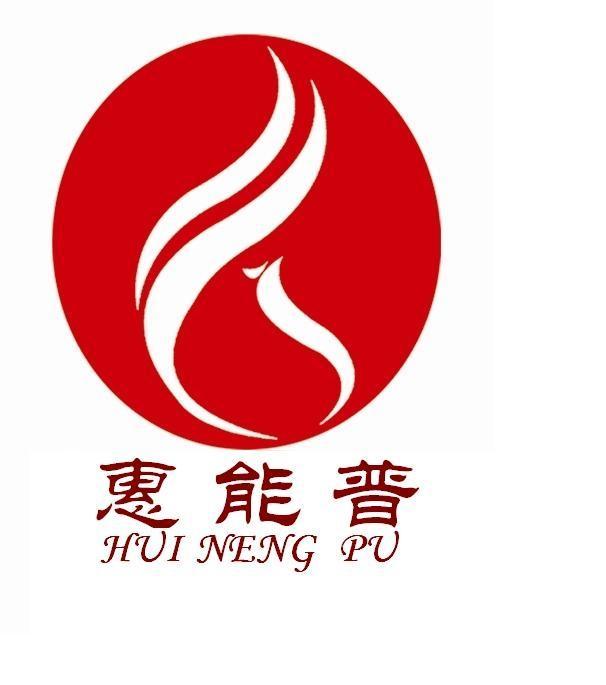 深圳市惠能普太阳能科技有限公司