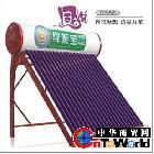 南京顶热太阳能设备有限公司---最优质的太阳能热水器厂家!