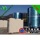 【特价】供应石排镇太阳能热水器工程、空气能热水设备