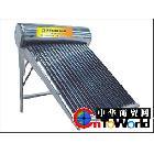 供应家用太阳能热水设备厂家批发