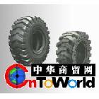 供应全新进口轮胎普利司通轮胎