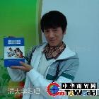 2011最具潜力的教育培训项目:清大学习吧