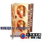 专业光碟刻录生产 门票景点、教育培训、驱动盘 各类促销礼品装