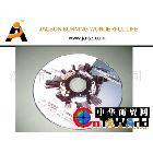公司宣传光盘 教育培训光盘 拷录光盘 光盘烧制