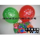 幼儿园招生气球|学校招生气球|教育中心招生气球|培训中心招生球