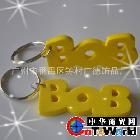 【教育培训宣传】 BOB品牌钥匙扣 EVA泡沫钥匙扣 广告钥匙扣