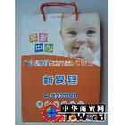 定做手提纸袋 早教中心纸袋 学校宣传袋 教育培训纸袋