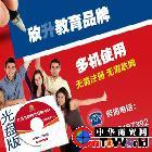 【欣升教育】2012江苏省职称计算机模拟考试系统-office2003