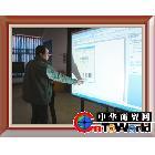55寸触控一体机 一体电脑 交互智能平板电脑55寸 点控触摸显示器