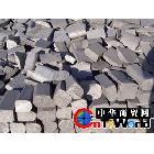 供应石墨碎块 欢迎咨询订购 价格从优