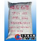 供应各种规格高碳石墨/磷片结晶石墨/价格合理(图)