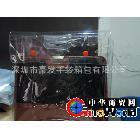 供应PVC包装袋